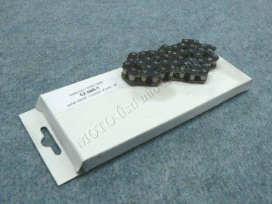 Chain, primary drive 44L. ( Pio 550,555 )(110228)