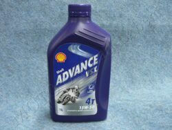 Engine oil 4T VSX 15W-50 Shell Advance (1L)
