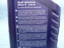 Engine oil 4T ULTRA 4 10W-40 Shell Advance (1L)(950035)